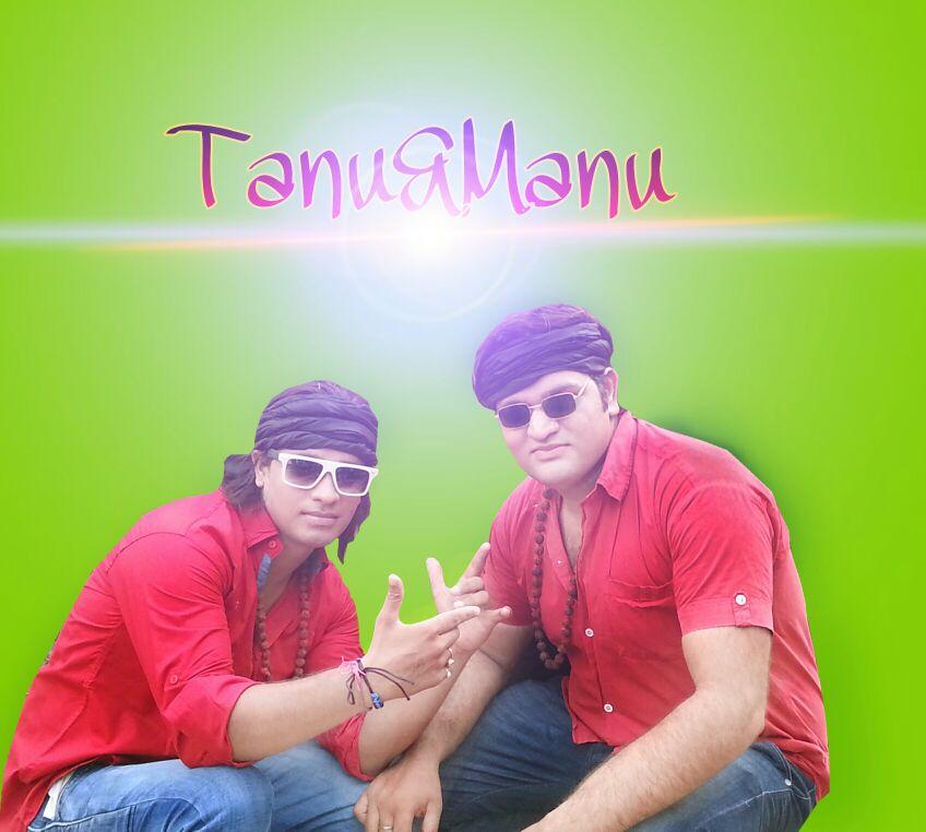 tanu-manu
